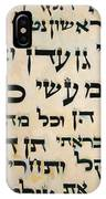 Hashem's Stipulation With Creation IPhone Case