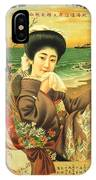 Japan Steamship Poster  1914 IPhone Case