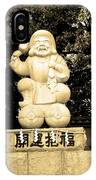 Tokyo Sculpture IPhone Case