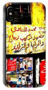 Beirut Funky Walls  IPhone Case