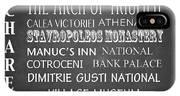Bucharest Famous Landmarks IPhone X Case