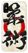 Japanese Kanji Calligraphy - Jujutsu IPhone Case