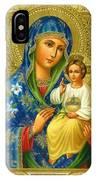 Mary Saint Religious Art IPhone Case