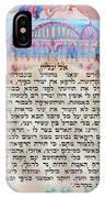 Physician Prayer- Hebrew Version IPhone Case