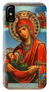 Virgin And Child Painting Religious Art IPhone Case