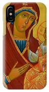 Virgin And Child Art IPhone Case