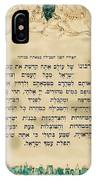 Hebrew Prayer For The Mikvah-woman Prayor Before Immersion IPhone Case