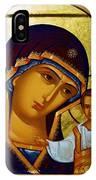 Madonna Religious Art IPhone Case