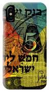 5 Israeli Pounds Banknote - Einstein IPhone Case