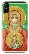Mary Saint Art IPhone Case