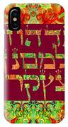 Hebrew Alphabet IPhone Case