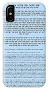 Hebrew Prayer- Shema Israel IPhone Case