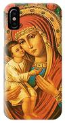 Virgin And Child Painting Art IPhone Case