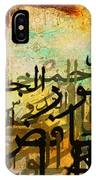99 Names Of Allah 01 IPhone Case
