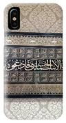 99 Names Of Allah Swt IPhone Case