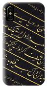 A Panel Of Calligraphy IPhone Case