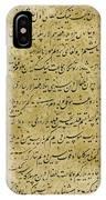 A Rare Calligraphic Panel IPhone Case