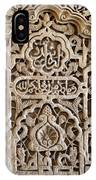 Alhambra Wall Panel IPhone Case