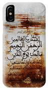Alhamdo-lillah IPhone Case