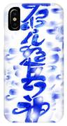Angelic Spirit Guide IPhone Case