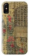 Antique Maps - Old Cartographic Maps - Antique Chinese Map Of The World, Ming Era IPhone Case