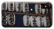 Asakusa Temple Lanterns With Moon IPhone Case