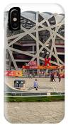 Beijing National Olympic Stadium IPhone Case
