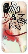 Bismilah 08po IPhone Case