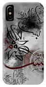 Bismillah 067h IPhone Case