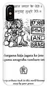 Black And White Hanuman Chalisa Page 36 IPhone Case