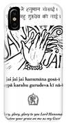 Black And White Hanuman Chalisa Page 53 IPhone Case