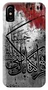 Calligraphy Art 5301 IPhone Case