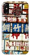Chinese Signs IPhone Case