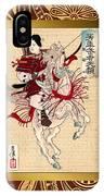 Duvet Yoshitoshi Warrior IPhone Case