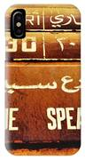 Famous Rue Spears In Beirut  IPhone Case