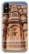 Fisheye View Of Hawa Mahal IPhone Case