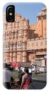 Hawa Mahal IPhone X Case
