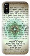 Hebrew Prayer For The Mikvah- Woman Prayer For Her Husband IPhone Case