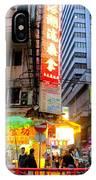 Hong Kong Sign 13 IPhone Case