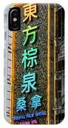 Hong Kong Sign 15 IPhone Case