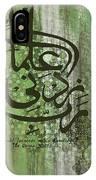 Islamic Calligraphy 77091 IPhone Case