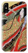 Japanese Textile Art IPhone Case