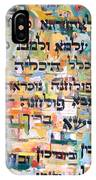 Kaddish After Finishing A Tractate Of Talmud IPhone Case