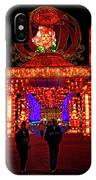 Lights Of The World Hallway Of Fortunes IPhone Case
