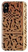 Mosque Detail IPhone Case