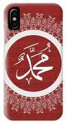 Muhammad - Mandala Design IPhone Case