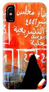Passing By Marrakech Red Wall  IPhone Case