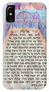 Physician Prayer- Hebrew Version IPhone Case