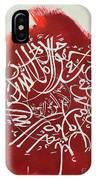 Qul-hu-allah-2 IPhone Case by Nizar MacNojia
