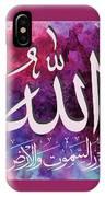 Quran 24.35 IPhone Case